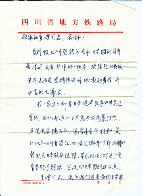s0195-p001
