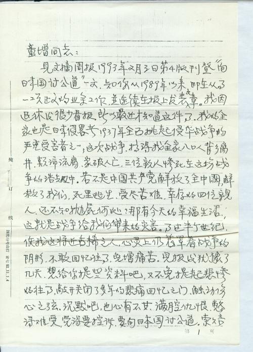 s1031-p002