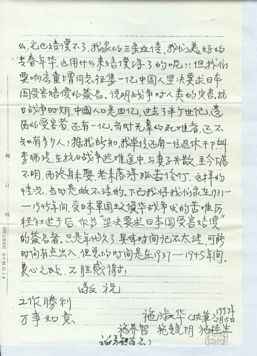 s1031-p003