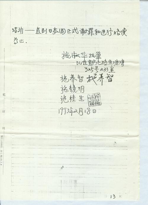 s1031-p016